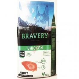 Bravery puppy mini chicken